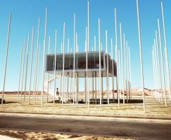 鄂尔多斯100号项目第26号Tree House(设计